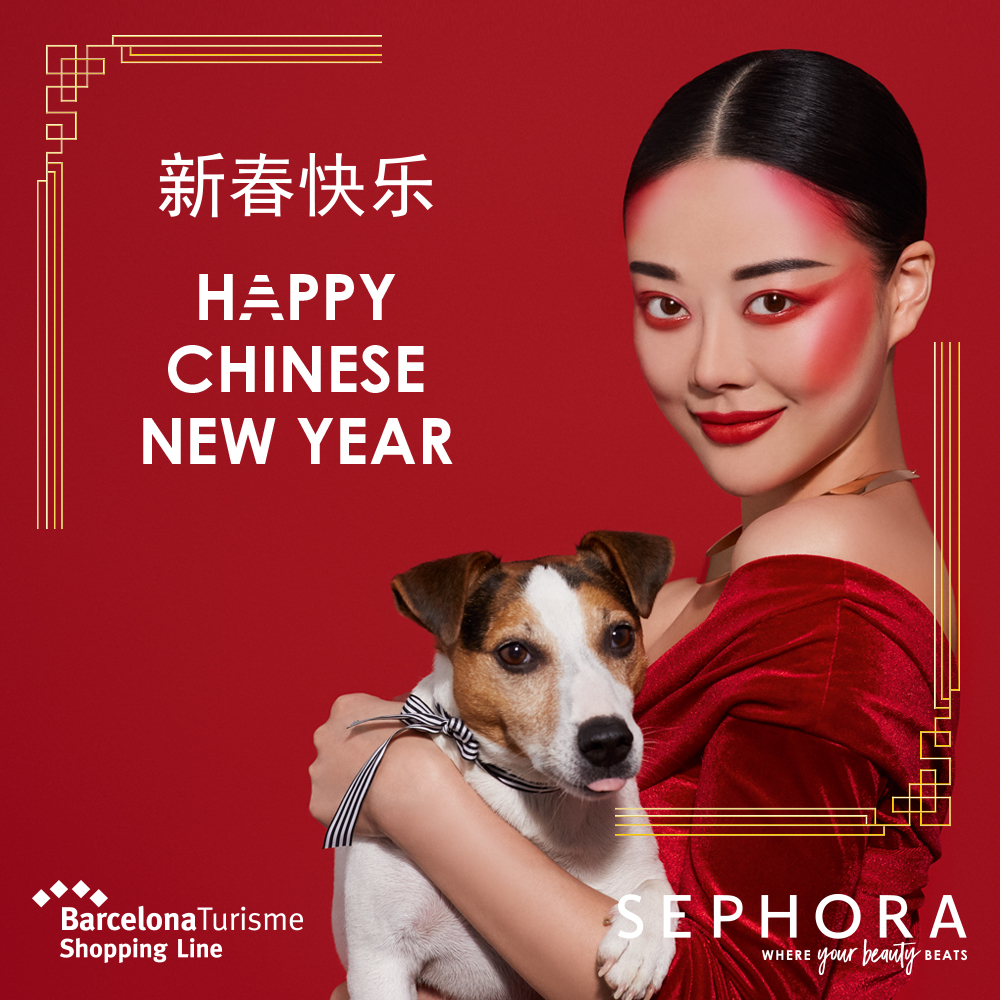 SEPHORA wishes you a Happy Chinese New Year | Barcelona Shopping City