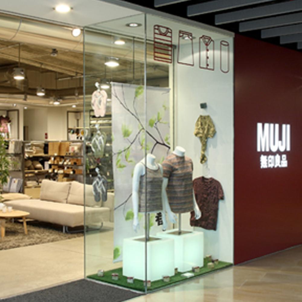 Muji | Barcelona Shopping Line | Hogar