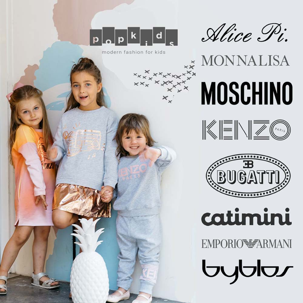 Pop Kids | Barcelona Shopping City | Moda y Diseñadores