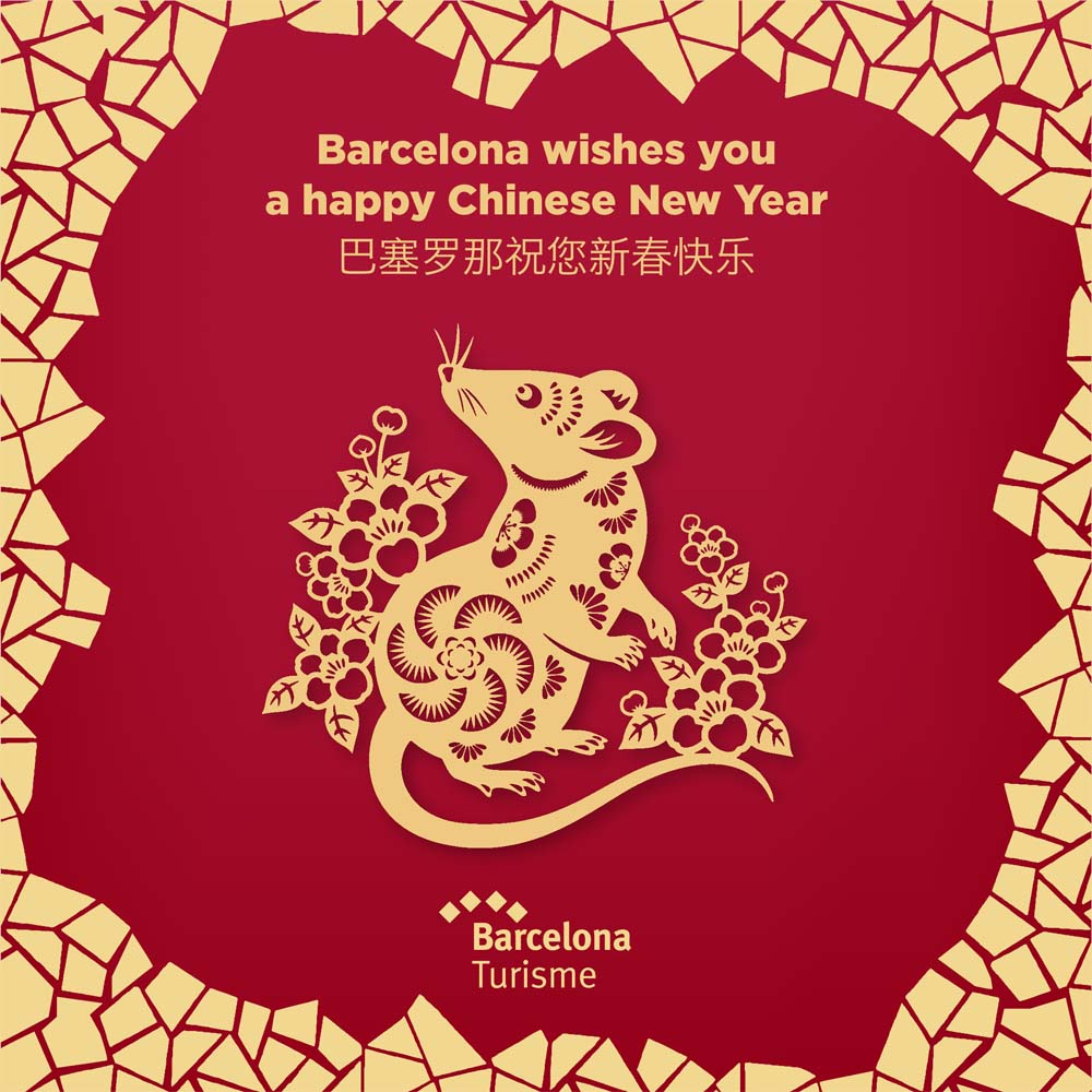 Happy Chinese New Year! Barcelona celebrates the Year of the Rat | Barcelona Shopping City