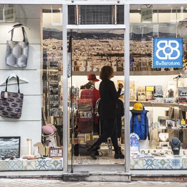 B de Barcelona | Barcelona Shopping City | Artigianato