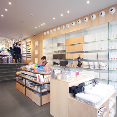 Muji | Barcelona Shopping City | Hogar