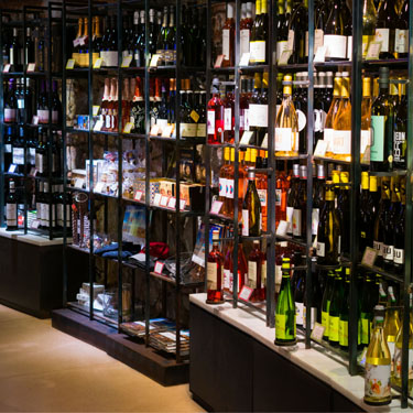 Espai D'enoturisme del Mirador de Colom | Barcelona Shopping City | Feinkostläden